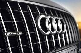 Решетка радиатора Audi Q5