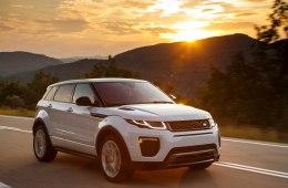 Range Rover Evoque 2017 — цены, комплектации, фото и характеристики