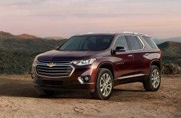 Chevrolet Traverse 2018 модельного года: цены, комплектации, фото и характеристики