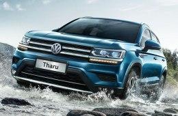 Volkswagen Tharu 2019 – комплектации и стоимость