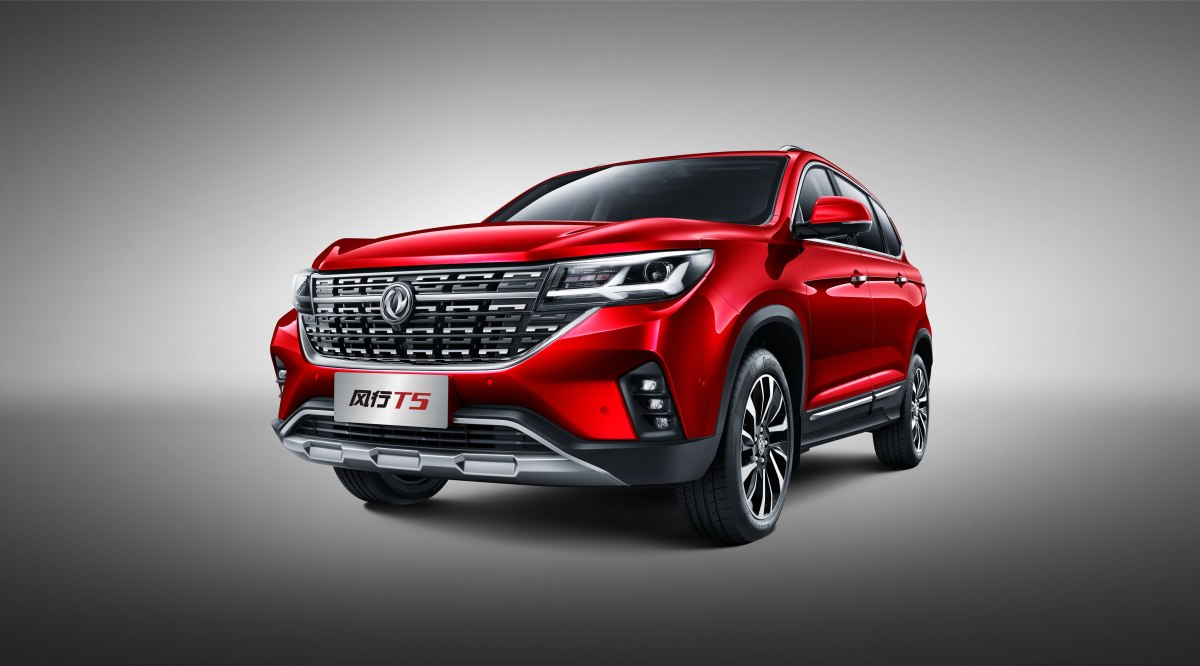 Dongfeng T5 Forthing 2019