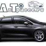 Обзор Citroen C4: технические характеристики, фото Ситроен С4 и цены на авто