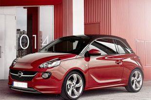 Фото Opel Adam Glam - Вид спереди