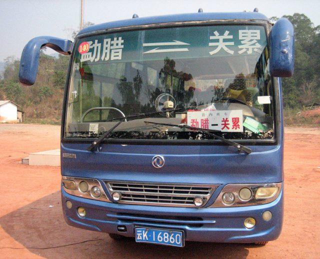 Dongfeng KM6603PA