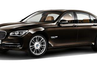 Фото BMW Individual 7-Series