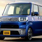 В Японии презентовали модель Pixis Mega