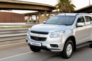 Бренд Chevrolet отзывает более 60-ти моделей Trailblazer