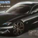 Шпионы раскрыли подробности в Интернете относительно новой модели RX-9 от Mazda