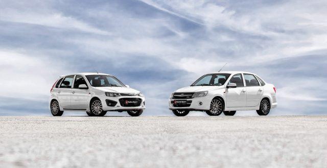 Подразделение Lada Sport выпустит специальные версии автомобилей Vesta и Xray