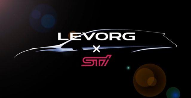 Универсал Субару Леворг будет выпускаться в мощной версии STI