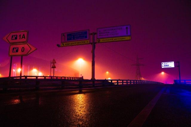 На дорогах России появится новый знак Фото Авто Коломна